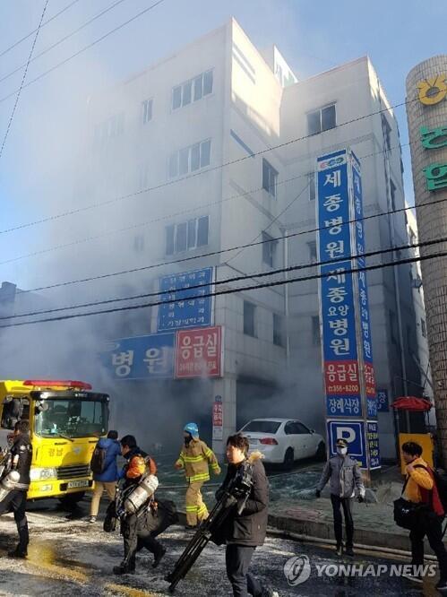 韩国医院发生火灾 已导致33人死亡