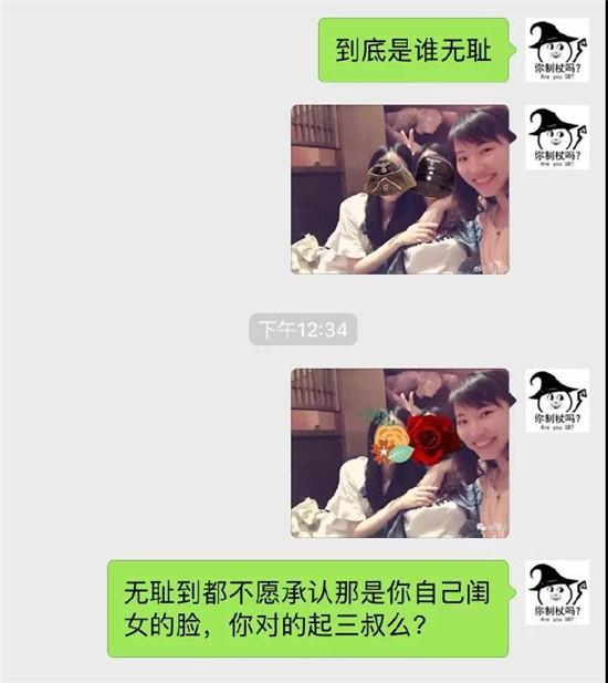 刘鑫称与江歌是同性恋 刘鑫你还要脸吗?