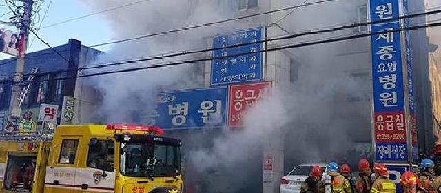 韩国医院发生火灾 造成至少13死40余伤