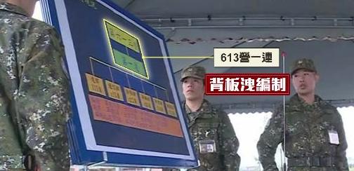 台湾节目泄露机密 台空军紧急发表声明要求保密
