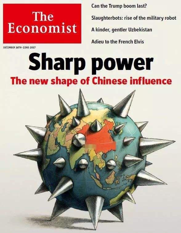 """西方骂中国不带脏字 """"锐实力""""这个词可不容小觑"""