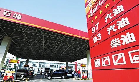 中国成品油产量过剩 央企未来或加大出口量