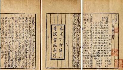 """藏书的价值决定于古籍书的""""三性"""""""