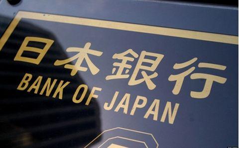 日本央行暂未调整通胀展望