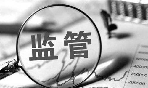 江西发布P2P平台备案细则 未明确资金存管属地化