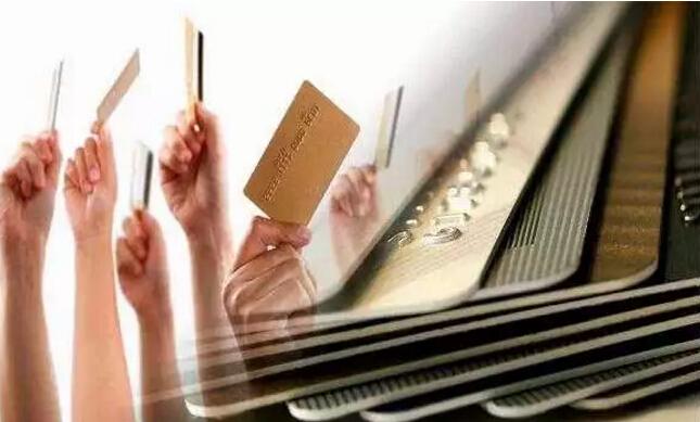 中国银行信用卡提额方式与技巧
