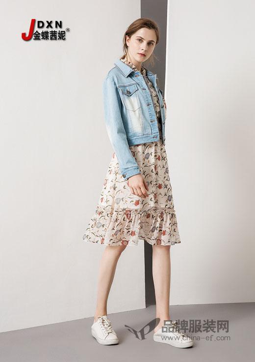 金蝶茜妮18春季新品上市 雪纺碎花连衣裙演绎出优雅大方