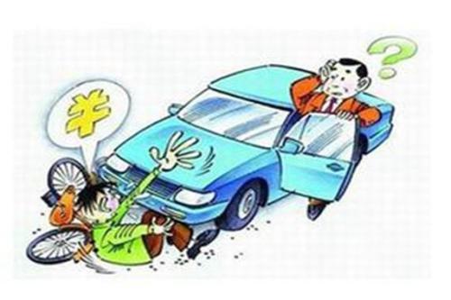 中国第一碰瓷天团:勤快点一天可赚两千元钱