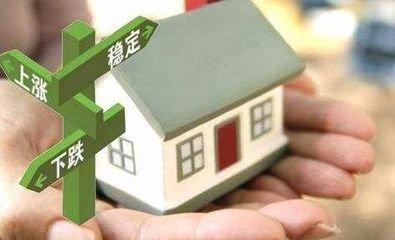 2018房价走势最新消息:房产税能否调控中国房价?