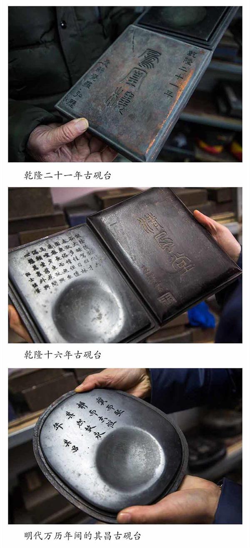66岁老人收藏古砚台200多方 还会做各种乐器