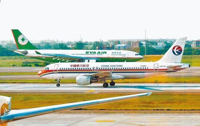 台湾拒核准春节航班 东方航空公司发布了相关声明
