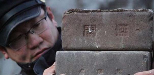 京张铁路现罕见文字砖 具体用途有待进一步考证