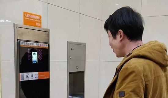 车站人脸识别厕纸机 同一个人每10分钟只能取一次