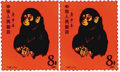 什么邮票有收藏价值