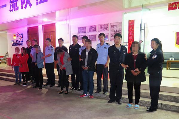 云南破拐卖妇女团伙 解救17名越南籍妇女