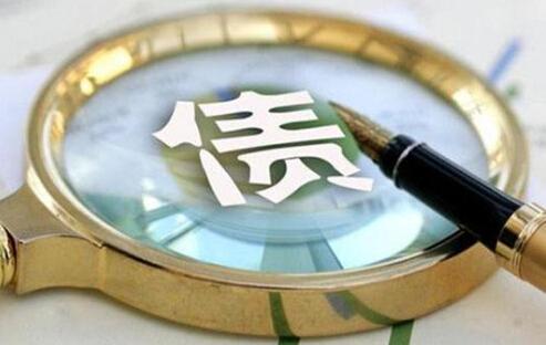 央行定向降准支撑 期债以短多操作为主