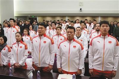 中国冬奥代表团成立 10小项首获参赛资格