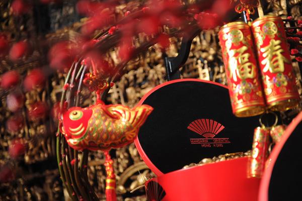文华东方酒店诚意推出喜乐新春套餐