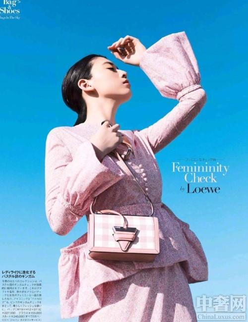 春季新品包包来袭 Loewe粉色系包包小巧而优雅