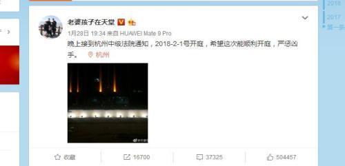 杭州保姆纵火案再开庭 被告人辩护律师变更有何影响?