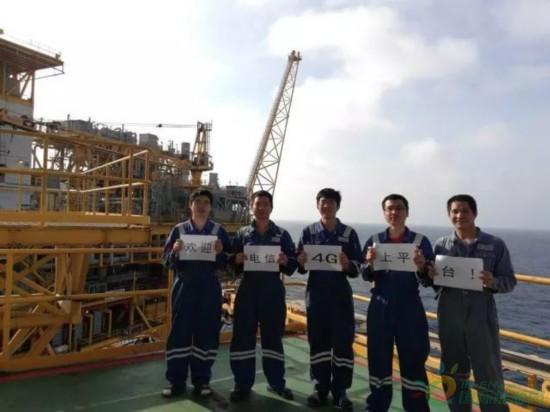 南海石油钻井平台开通4G无线网络