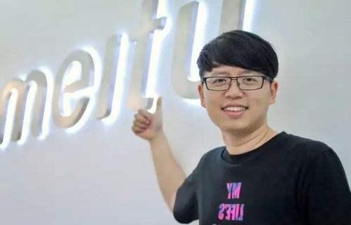 """美图CEO吴欣鸿:美图启动""""二次创业"""""""