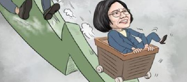 蔡英文不信任度创最差 看这架势蔡省长连任悬了?