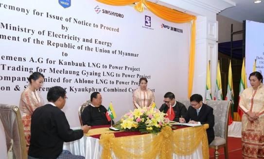 中国与缅甸皎漂135MW燃气联合循环电站项目协议成功签署