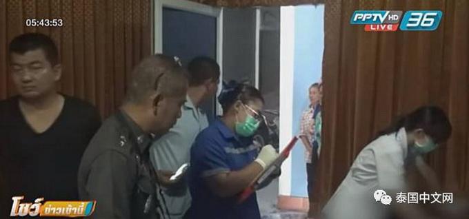 泰国男子丢彩票开枪自杀 现场还发现了死者遗书