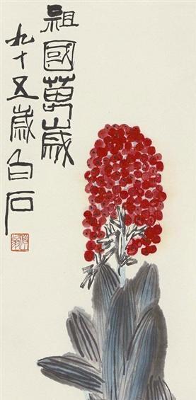 中国书画的现当代收藏还有待开发