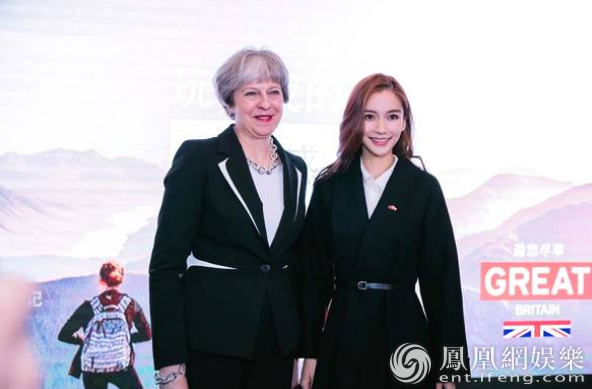 baby受英国首相会见 向来宾介绍中国上海的特色