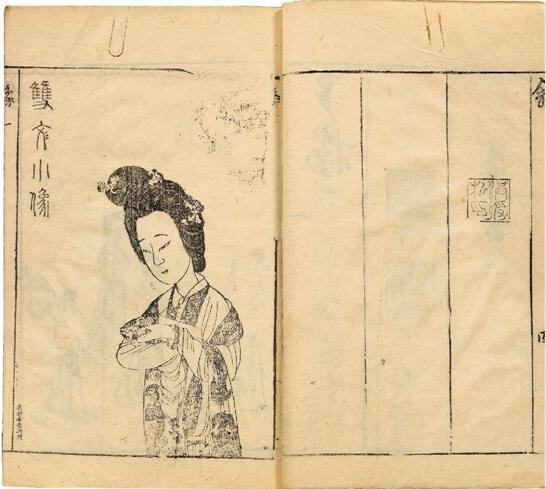 """借""""水印千年""""版画主题展 探讨古版画的研究和展示"""