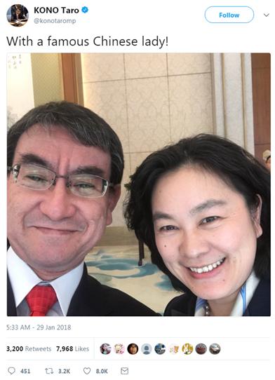 碰瓷中国美魔女 日本参议院议员小西洋被网民骂惨了