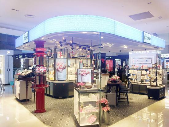 天然护肤品牌Fresh馥蕾诗正式进驻青岛海信广场