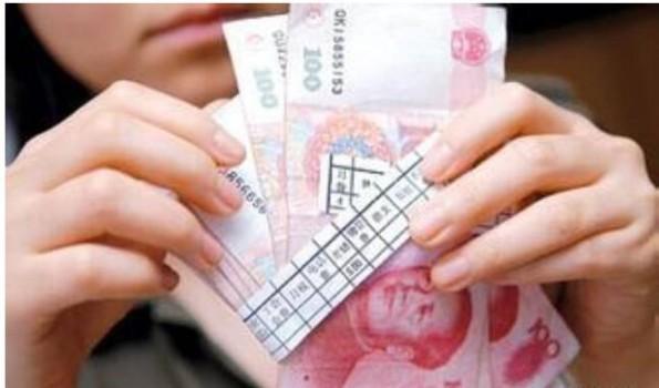单位收入证明模板_2018事业单位收入改革