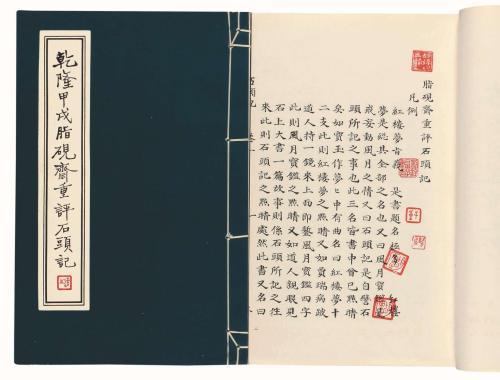 胡适鲁迅等名家197件珍本古籍将在拍卖