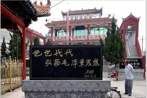 农民自筹资金建的毛主席纪念馆 成当地文化名片