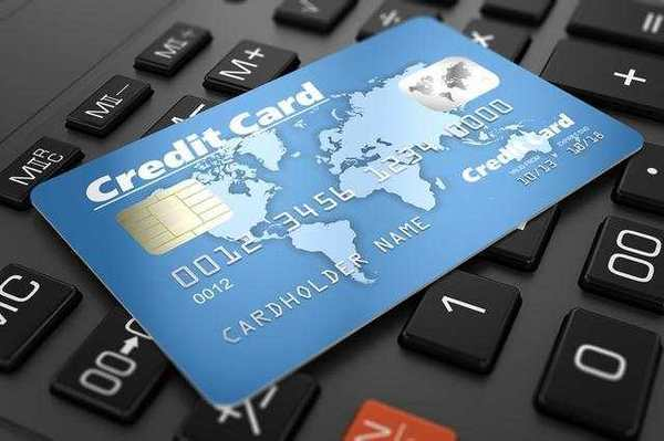 2018年信用卡刷卡手续费是怎么扣?