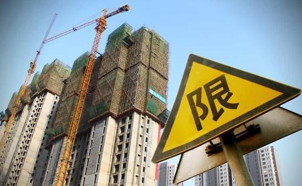 最新房价走势:湖南房价较高城市要建限价房