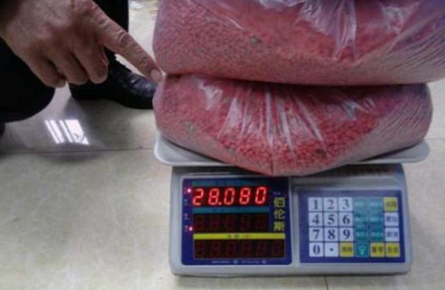 云南警方破获运输毒品案 缴获毒品28.08公斤