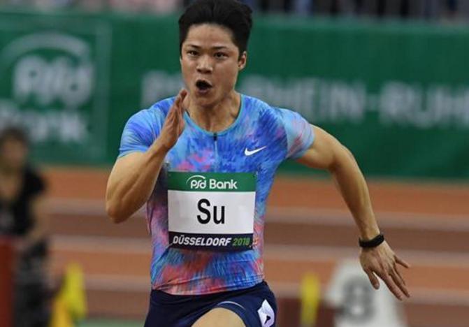 苏炳添6秒43男子60米亚洲新纪录