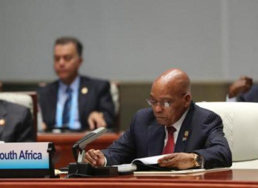 南非总统祖马同意有条件辞职 因多起贪腐丑闻缠身