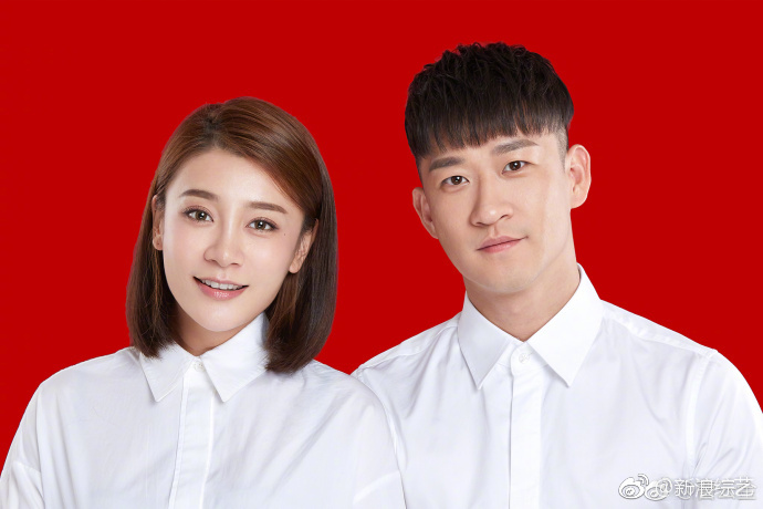 曹云金晒照宣布与唐菀领证结婚:感谢我老婆!