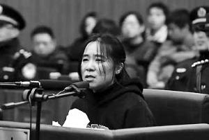 杭州保姆纵火案最新消息 将于2月9日9时30分公开宣判