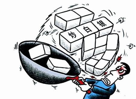 美国或加大对朝制裁 沪银主力能否开启涨势