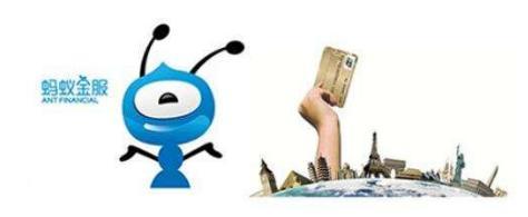 蚂蚁花呗与信用卡哪个更好用