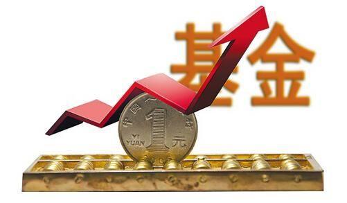 """节假日理财时机的选择 货币基金""""机""""不可失"""