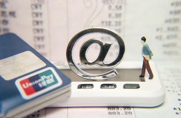 信用卡如何还款才是最划算?