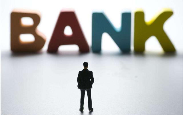 2018年银行理财规模增速放缓
