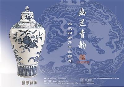 春节期间九大博物馆打卡攻略